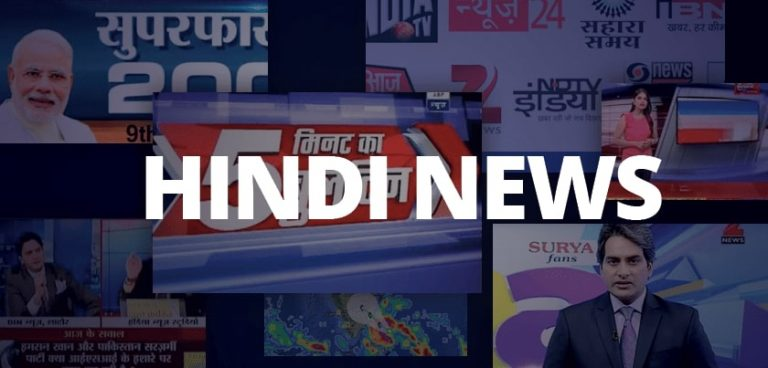 Hindi TV News Channel advertising rates in India