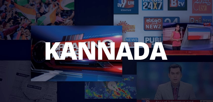 Kannada TV News Channel ad rates in India