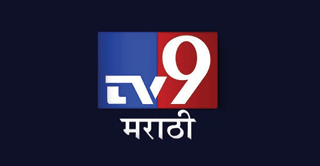 Real Estate Photos ⁓ Top Twelve Maharashtra News Channel List