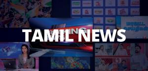 Tamil-news