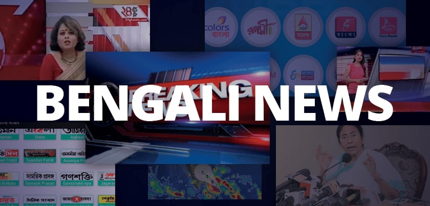 Bengali News Channel advertising rates in India