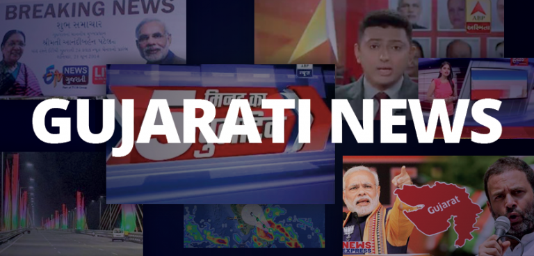 Gujarati TV News Channel advertising rates in India