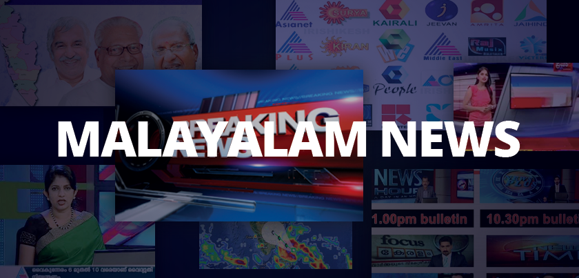 Malayalam News Channel advertising rates in India