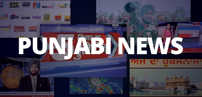 Punjabi TV News Channel advertising rates in India