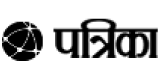 pathrika