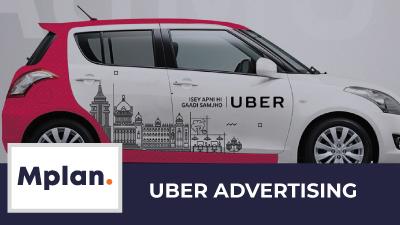 uber-media-kit